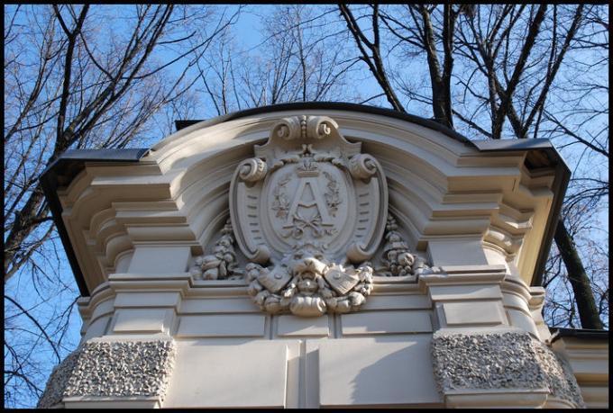 место, герб