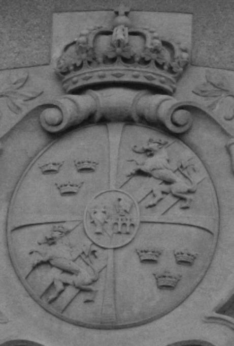 Чей герб и его адрес?