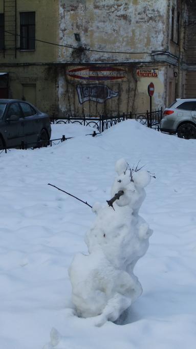 снеговичок кривенький, последний)