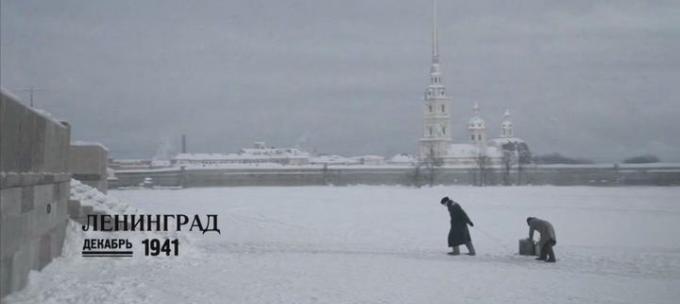 Фильм №142