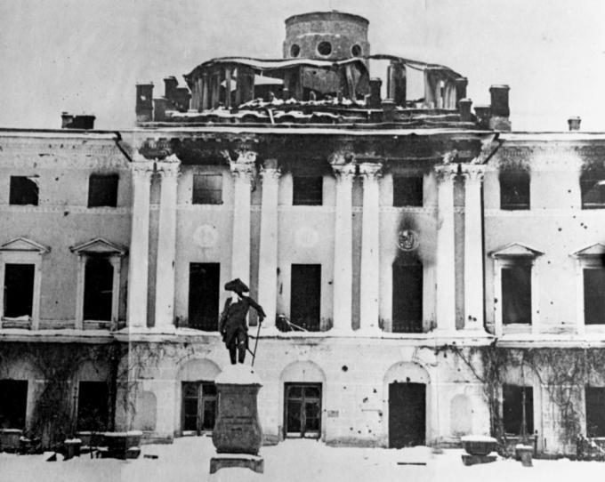 Павловск 1943 год