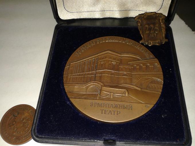 по какому поводу чеканилась эта медаль ?