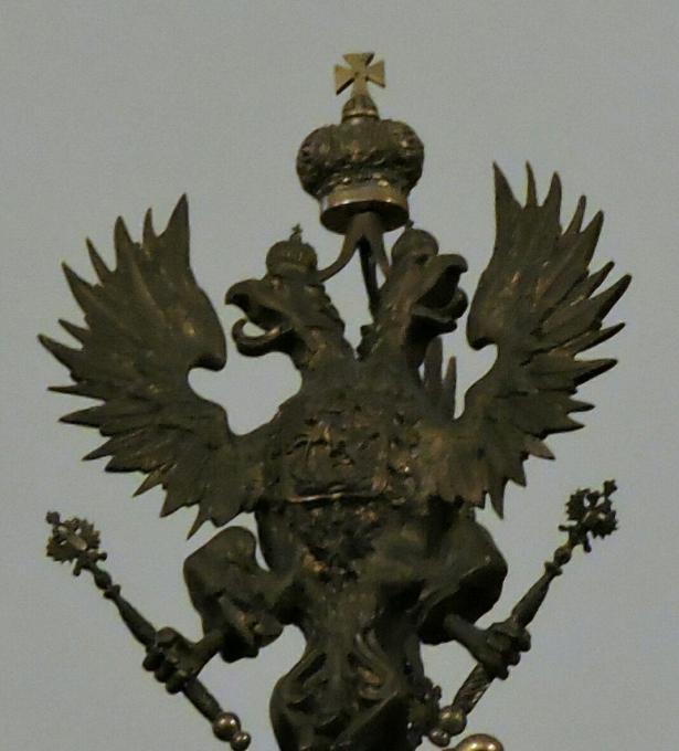 Коронованный