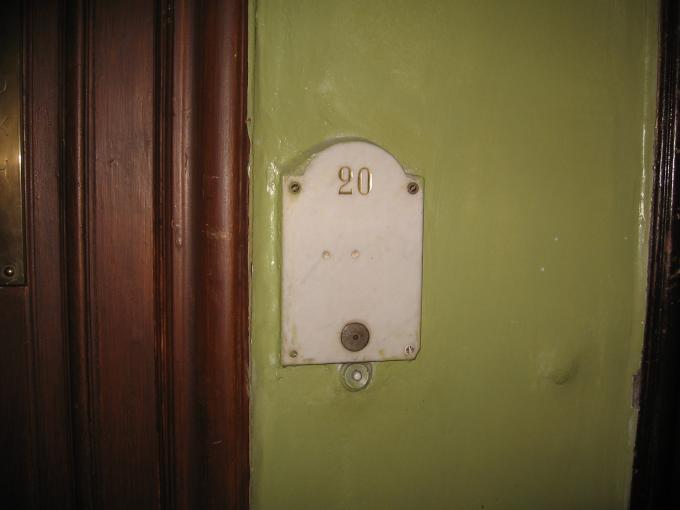 адрес?