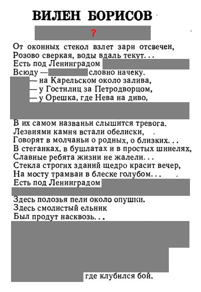 Для разминки)