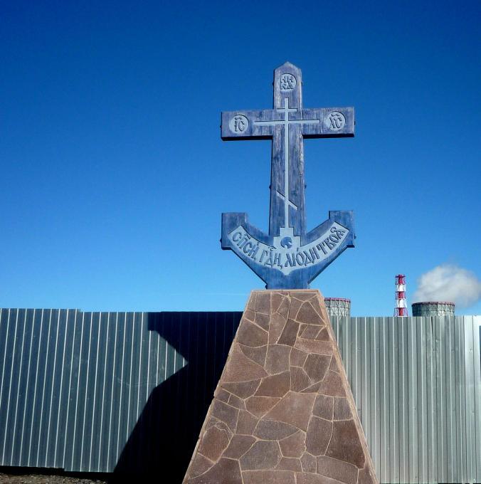 Где установлен этот закладной крест