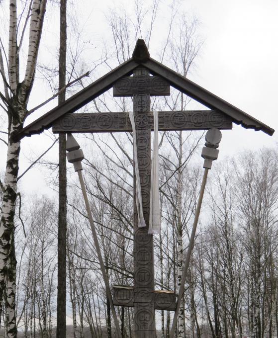 Где находится этот поклонный крест?