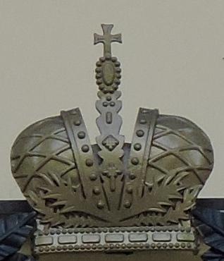 Откуда корона?