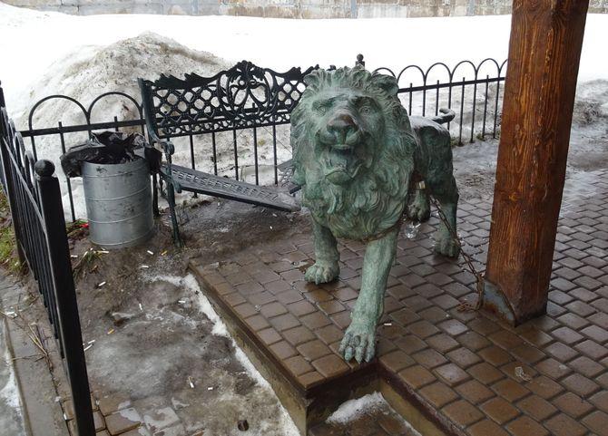 Лев не цепи.