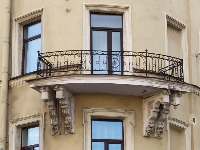Разгуляй-балкон