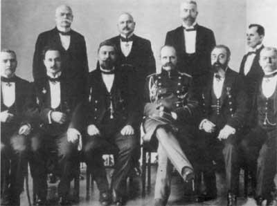Группа лиц