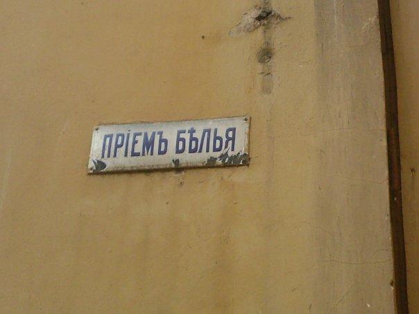 адрес ?